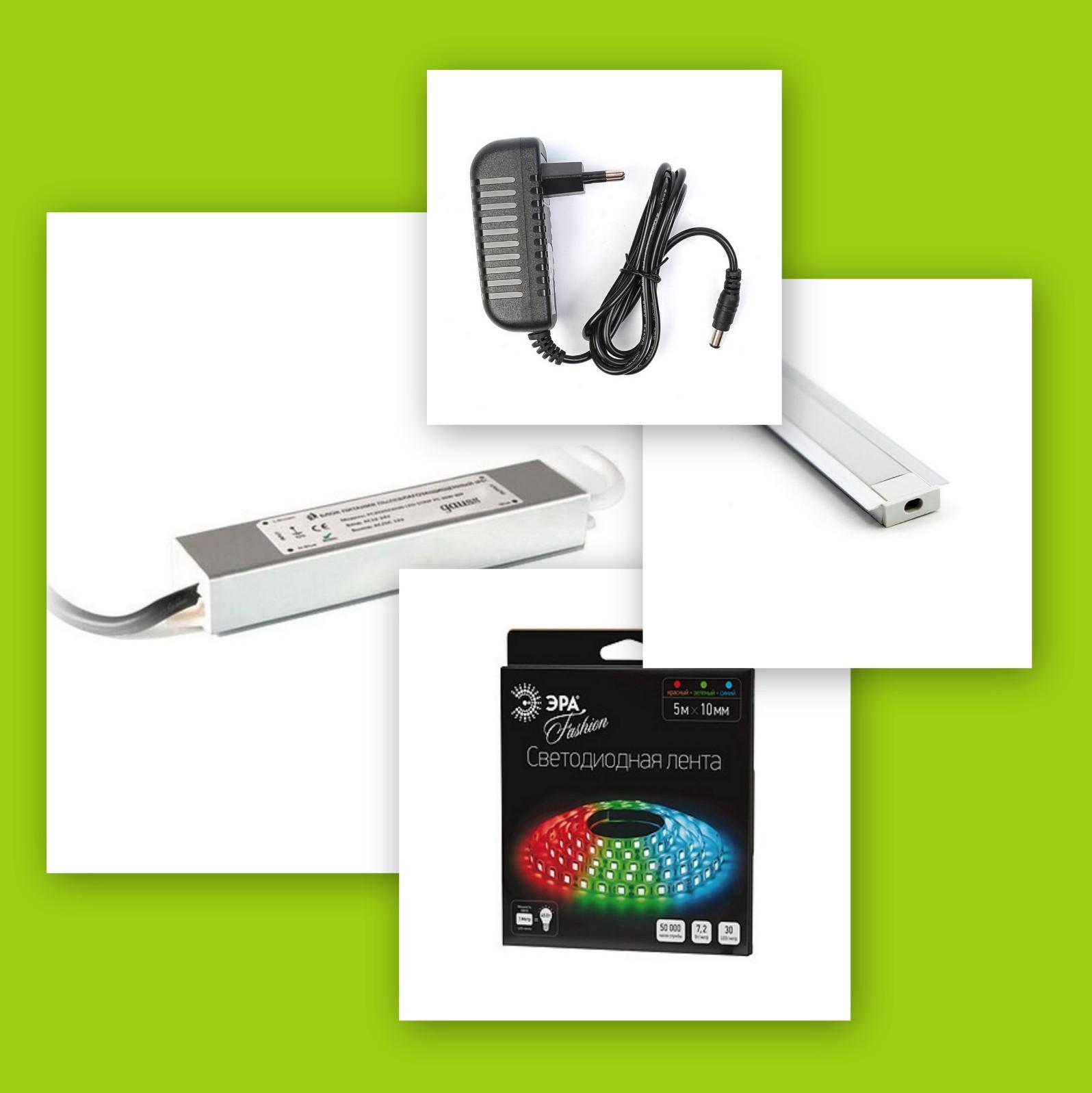 Ленты LED и адаптеры питания
