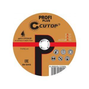 Диск отрезной по металлу CUTOP Profi Plus Ø125х22,2мм 1,0мм