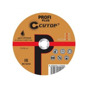 Диск отрезной по металлу CUTOP Profi Plus Ø125х22,2мм 1,6мм