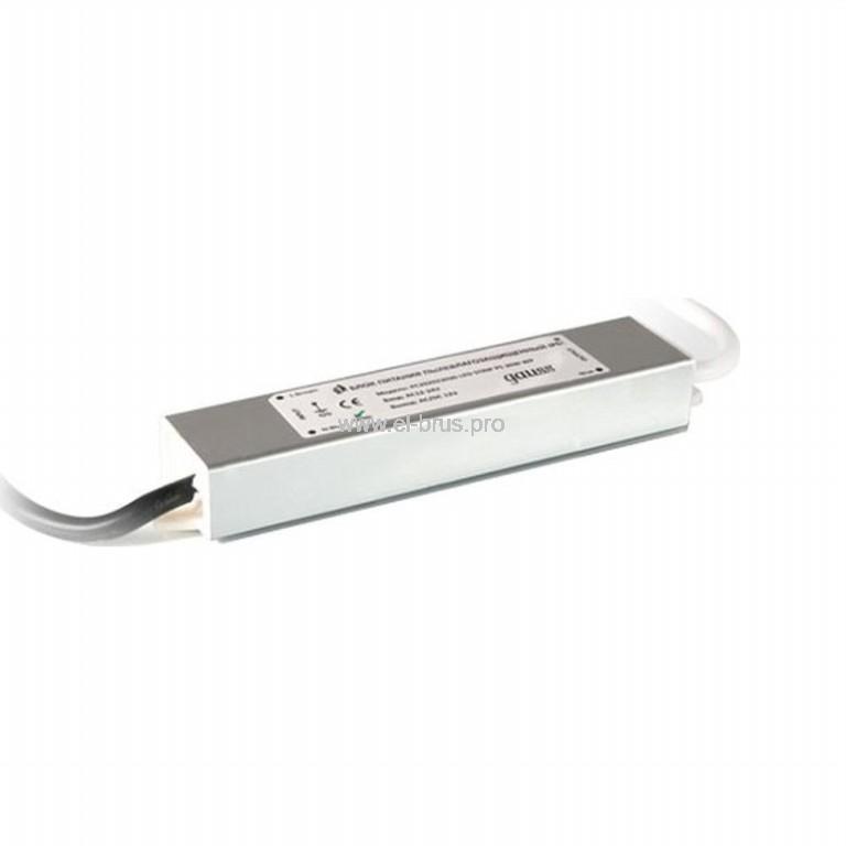 Адаптер питания для LED ленты 15Вт 12В IP66 GAUSS