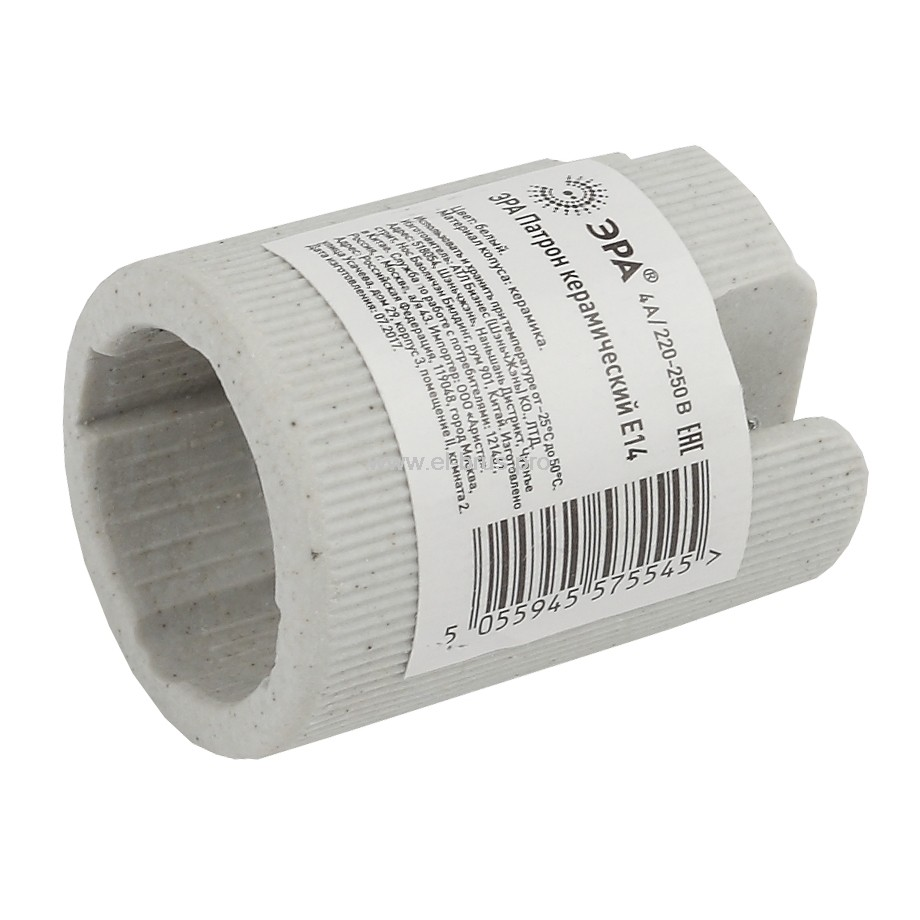 Патрон Е14 керамический белый ЭРА