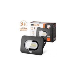 Прожектор LED 20W с датчиком движения 5500К