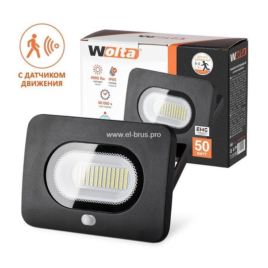 Прожектор LED  50W 5500К IP65 с д/движения черный WOLTA