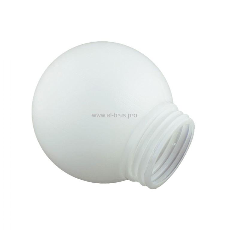 Светорассеиватель шар пластик матовый TDM