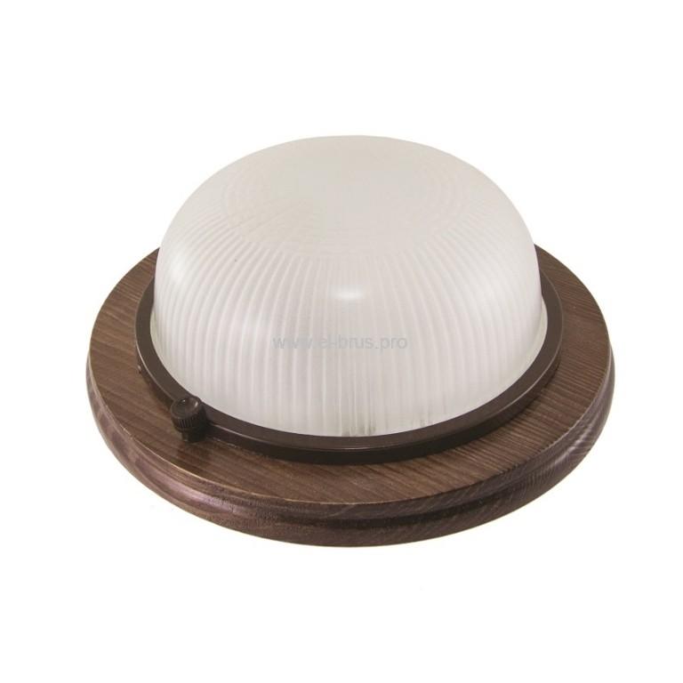 Светильник E27  60Вт IP54 круг венге TDM НПБ1301