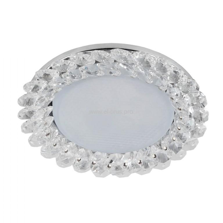 Светильник встраиваемый потолочный стекло/металл хром ЭРА GX53 220В 13Вт