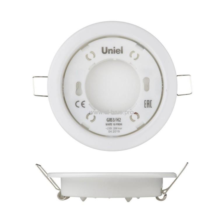 Светильник встраиваемый потолочный белый UNIEL GX53 230В 20Вт