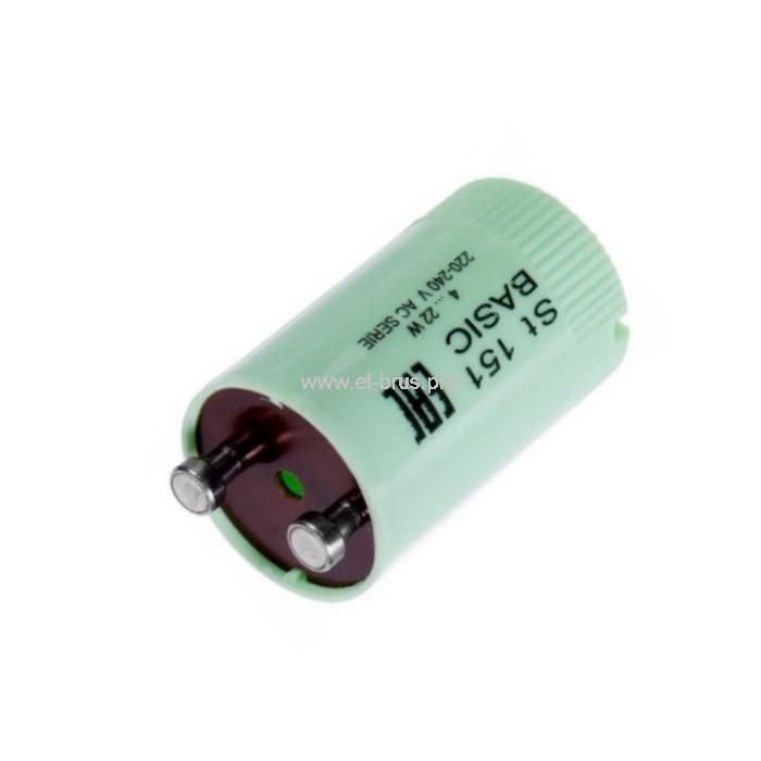 Стартер S10 4-22Вт 220-240В алюм. контакты BASIC