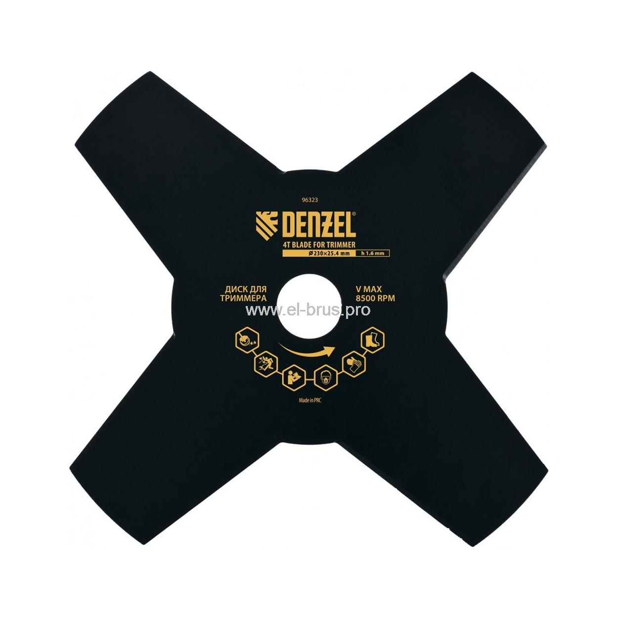 Диск для триммера DENZEL Ø230х25,4мм 4-лоп 1,6мм