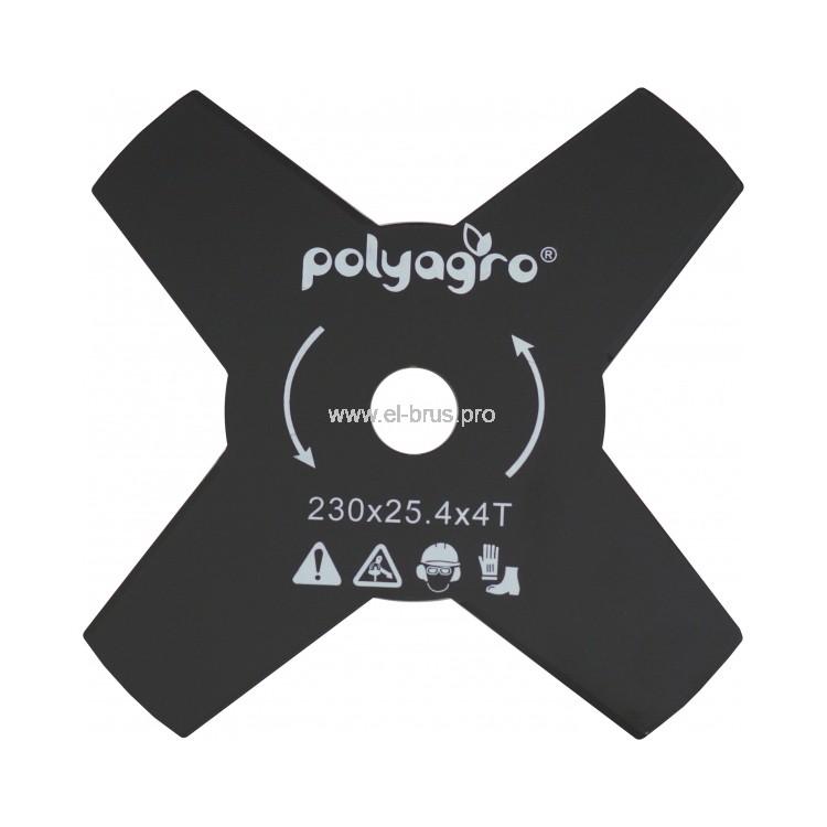 Диск для триммера POLYAGRO Ø230х25,4мм 4-лоп. 1,4мм