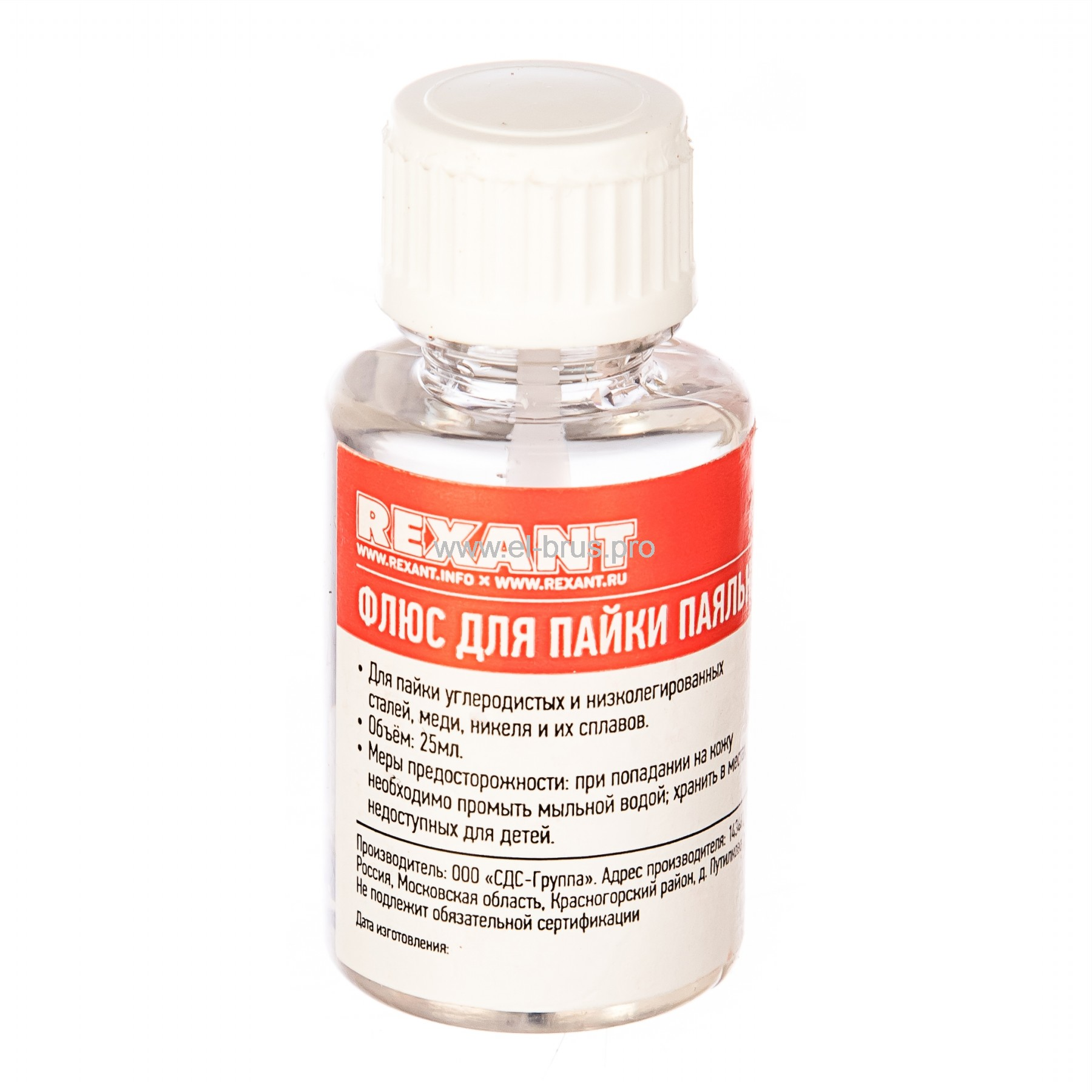 Паяльная кислота REXANT 25мл