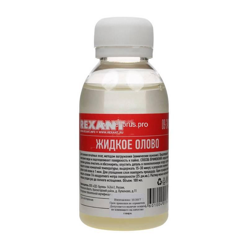 Олово жидкое для лужения плат REXANT 100мл