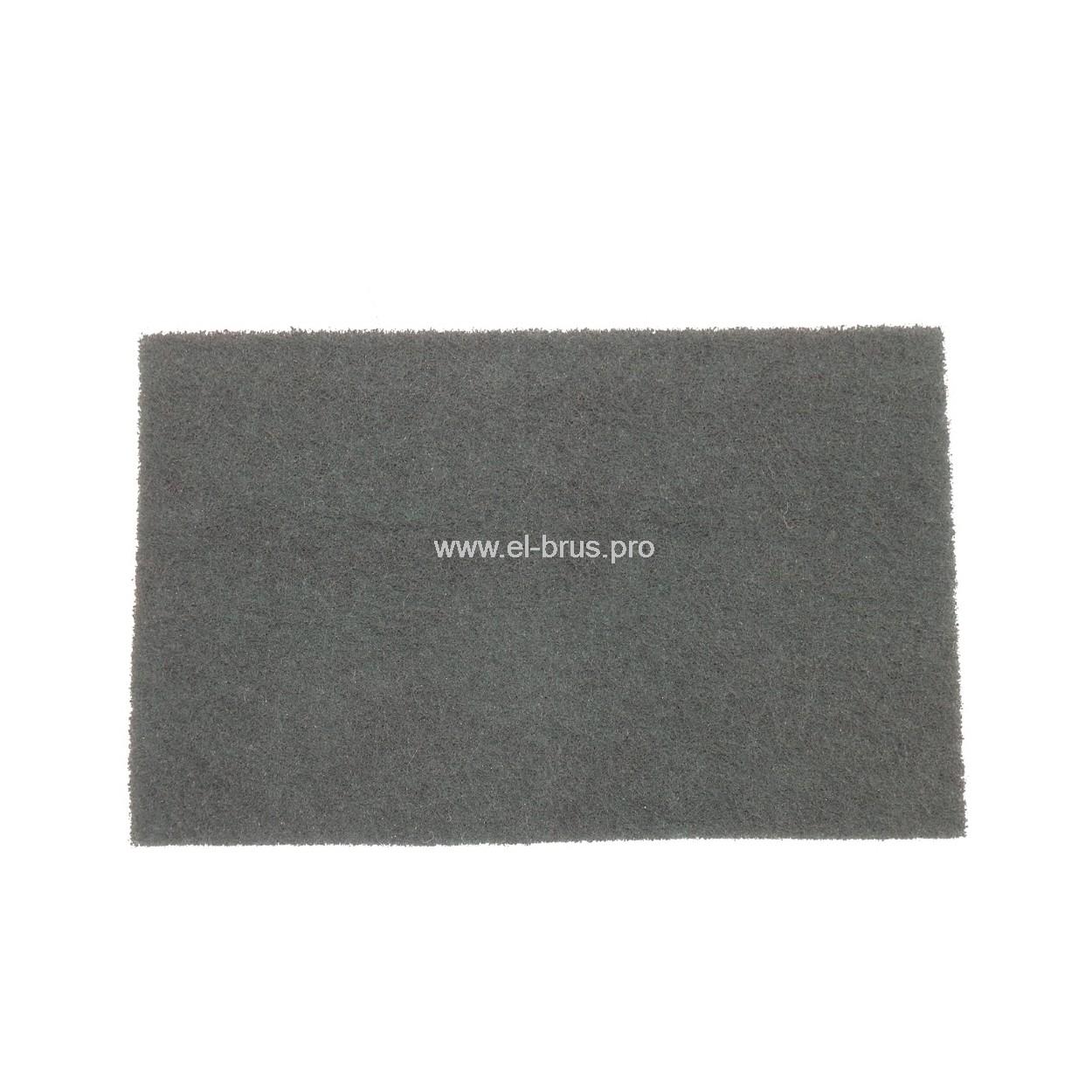 Лист из нетканного абразива 230х150х5мм Р600