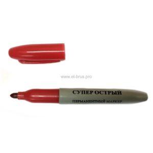 Маркер перманентный красный 2мм