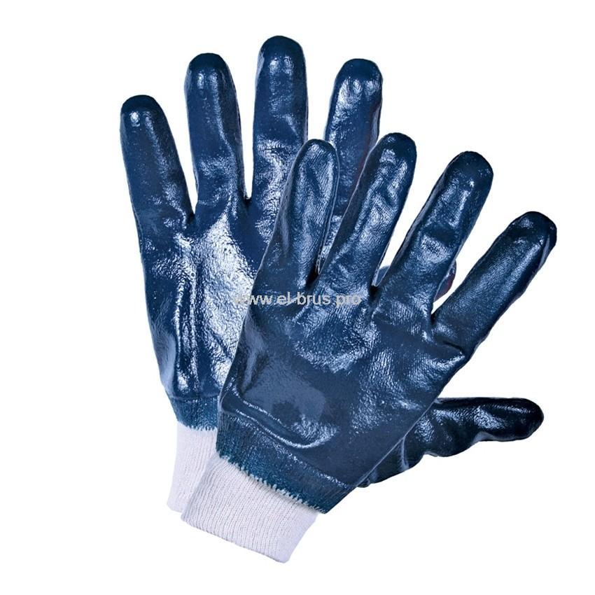 Перчатки маслобензостойкие синие МБС