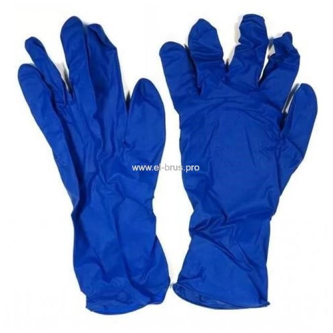 Перчатки латекс. повыш. прочн. синий XL