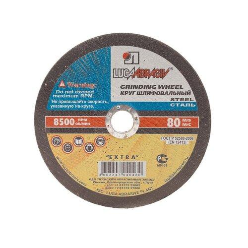 Диск шлифовальный обдирочный по металлу LUGA Ø115х22,23мм 6,0мм