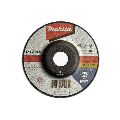 Диск шлифовальный обдирочный по металлу MAKITA Ø150х22,23мм 6,4мм