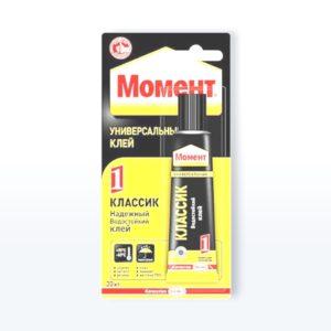 Клей универсальный МОМЕНТ-1 Классик  30мл