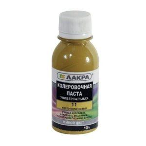 Колеровочная паста универсальная желто-коричневая №11 ЛАКРА 100г