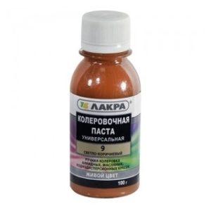 Колеровочная паста универсальная светло-коричневая №9 ЛАКРА 100г