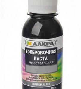 Колеровочная паста универсальная черная №18 ЛАКРА 100г
