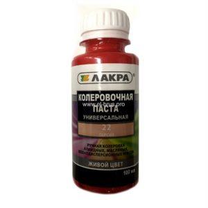 Колеровочная паста универсальная персик №22 ЛАКРА 100г