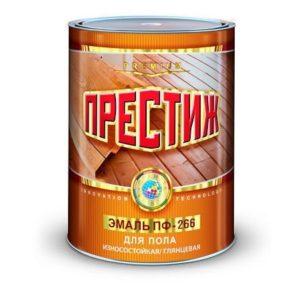 Эмаль для пола желто-коричневая ПРЕСТИЖ ПФ-266 0,9кг