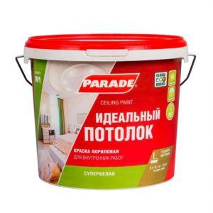 Краска в/д акриловая для потолков супербелая PARADE W1 2,5л