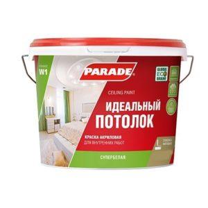 Краска в/д акриловая для стен и потолков супербелая матовая PARADE W2 Гостиная & Спальня 2,5л