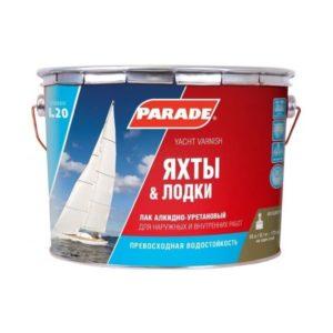 Лак алкидно-уретановый универсальный глянцевый PARADE L20 Яхты & Лодки 2,5л