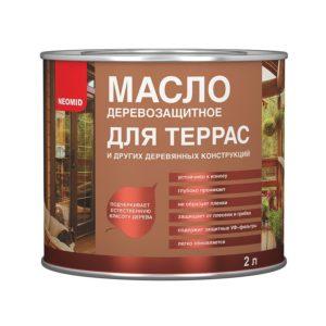 Масло деревозащитное для террас NEOMID (орех)  2л
