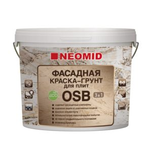 Фасадная краска-грунт для плит OSB 3 в 1 NEOMID 7кг