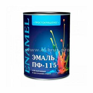 Эмаль ПФ-115 алкидная универсальная чёрная ПРОСТОКРАШЕНО 0,9кг