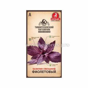 Семена Базилик Фиолетовый ТП 0,6г