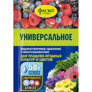 Удобрение для цветов и ягод ФАСКО 50г сухой