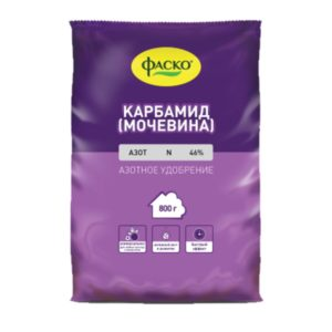 Удобрение азотное карбамид (мочевина) ФАСКО 0,8кг сухой
