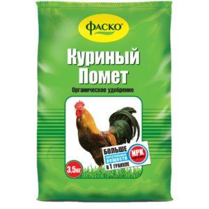 Куриный помет ФАСКО 3,5кг сухой