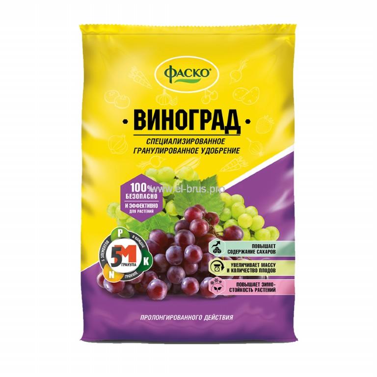 Удобрение для винограда ФАСКО 1кг сухое
