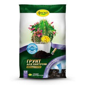 Грунт для кактусов ФАСКО 2,5л