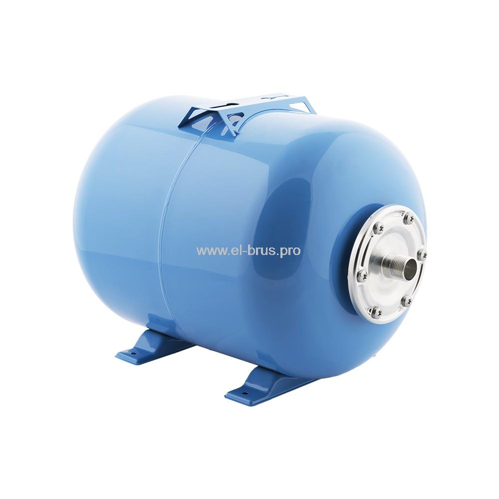 Гидроаккумулятор горизонтальный синий ДЖИЛЕКС 50л