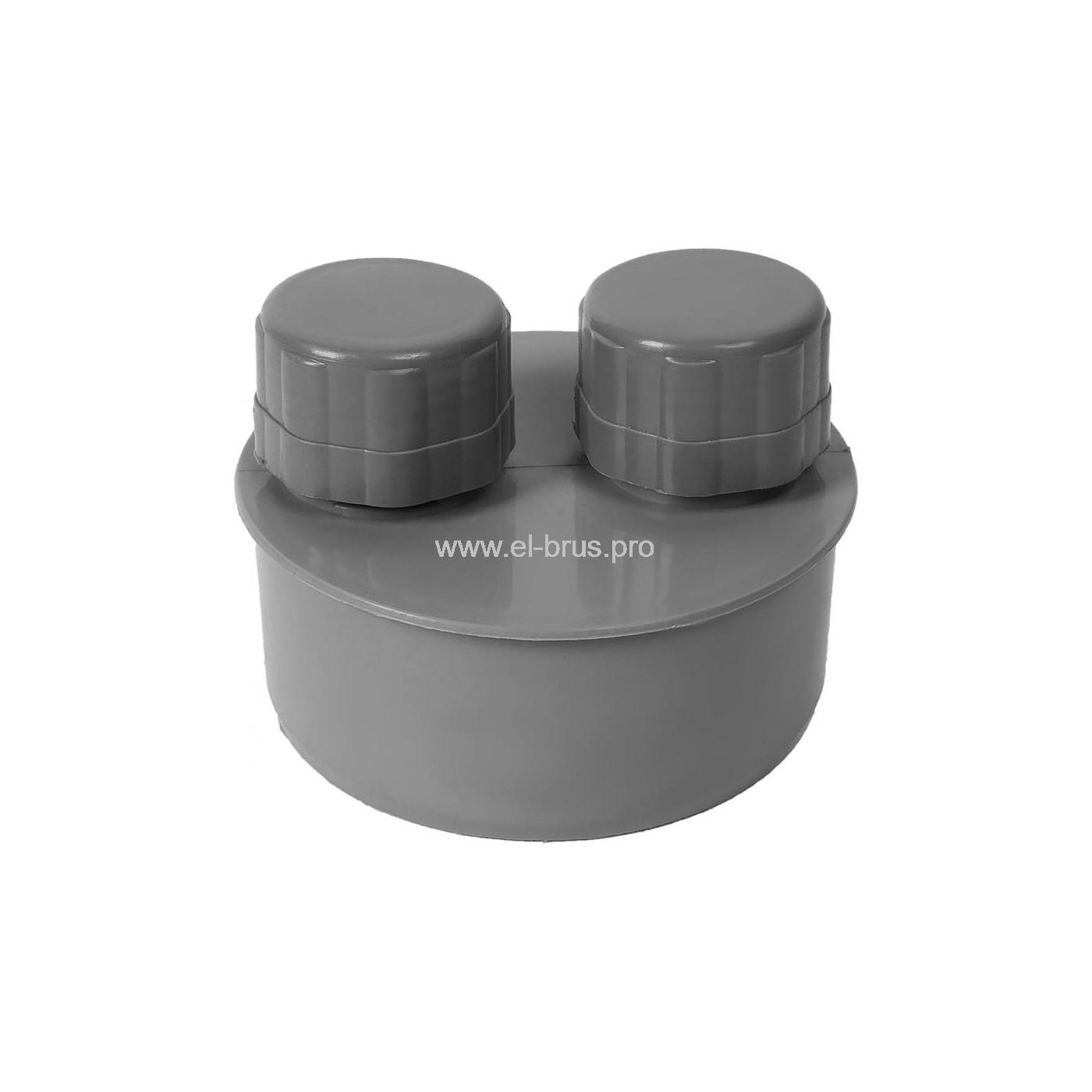 Вакуумный клапан (аэратор) ПП Ø110мм ВК ПОЛИТЭК