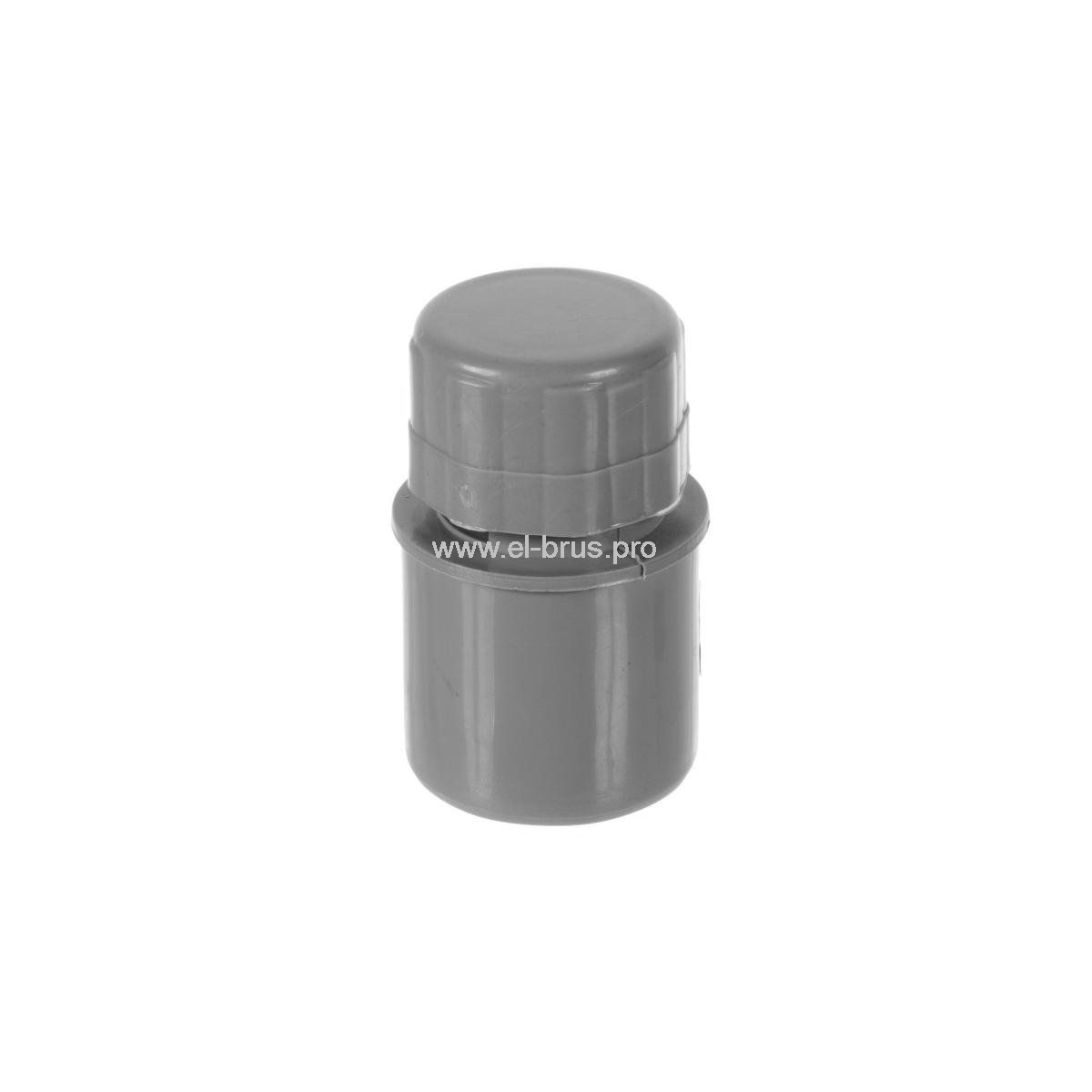 Вакуумный клапан (аэратор) ПП  Ø50мм ВК ПОЛИТЭК