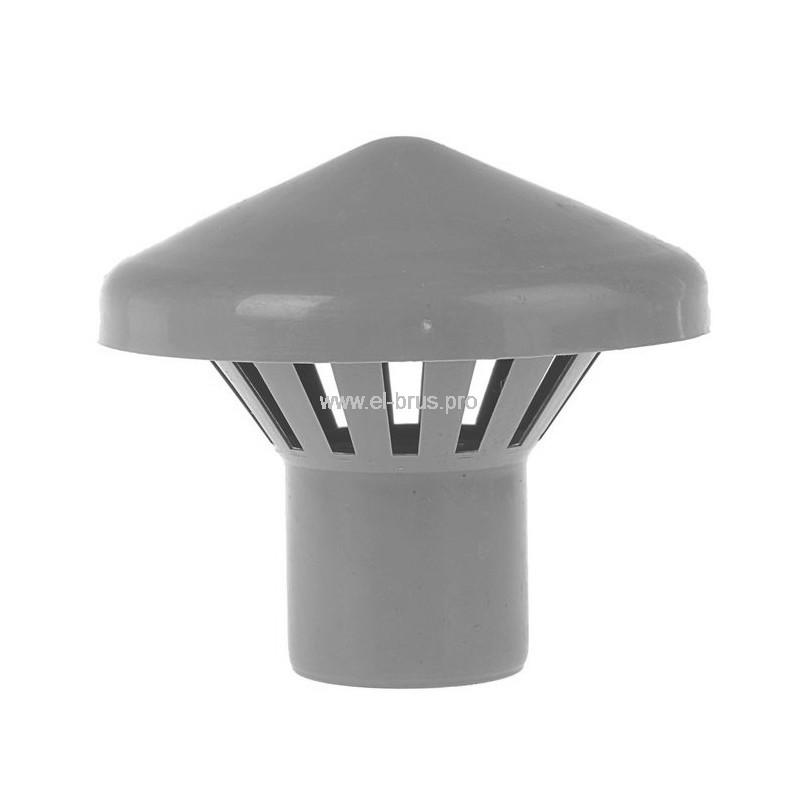 Зонт (дефлектор) вент. ПП  Ø50мм ВК ПОЛИТЭК