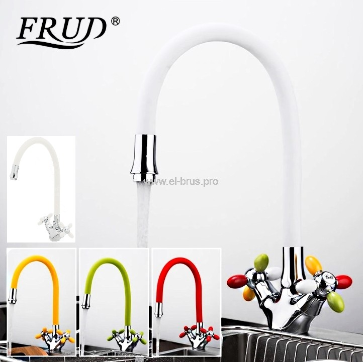 Смеситель д/кухни белый FRUD R44127-7