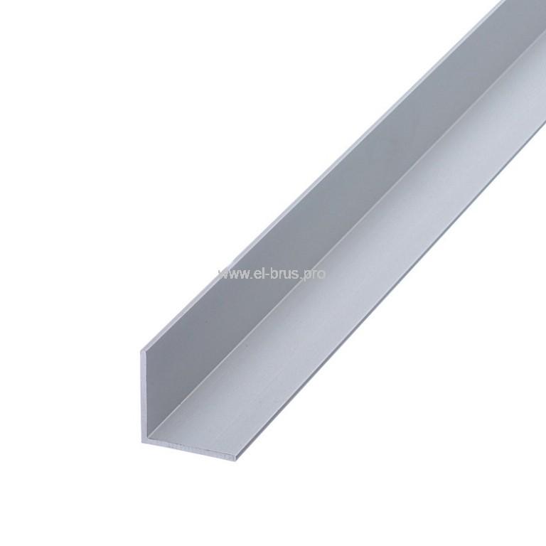 Профиль алюм. уголок 25х25х1,2х2000мм