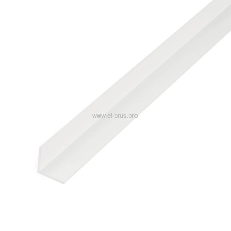 Профиль алюм. уголок белый 30х30х1,5х2700мм
