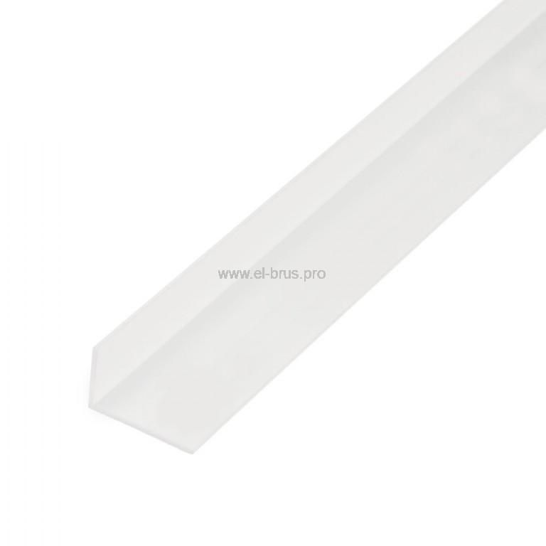 Профиль алюм. уголок белый 40х20х2,0х2700мм