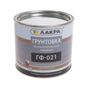 Грунт ГФ-021 красно-коричневый ЛАКРА 1кг