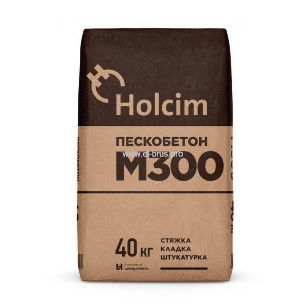 Пескобетон М300 HOLCIM 40кг